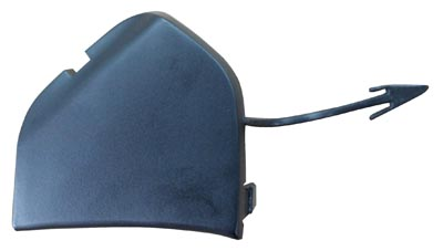 FORD B-MAX Tow Hook Cover