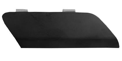 VAUXHALL ASTRA Tow Hook Cover